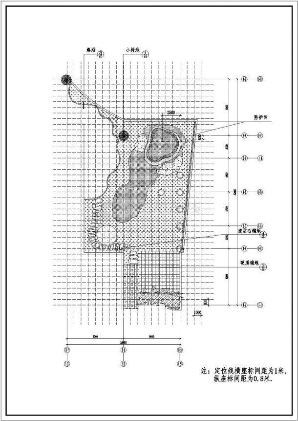 某办公楼建筑屋顶小庭院景观设计施工CAD图纸-图二