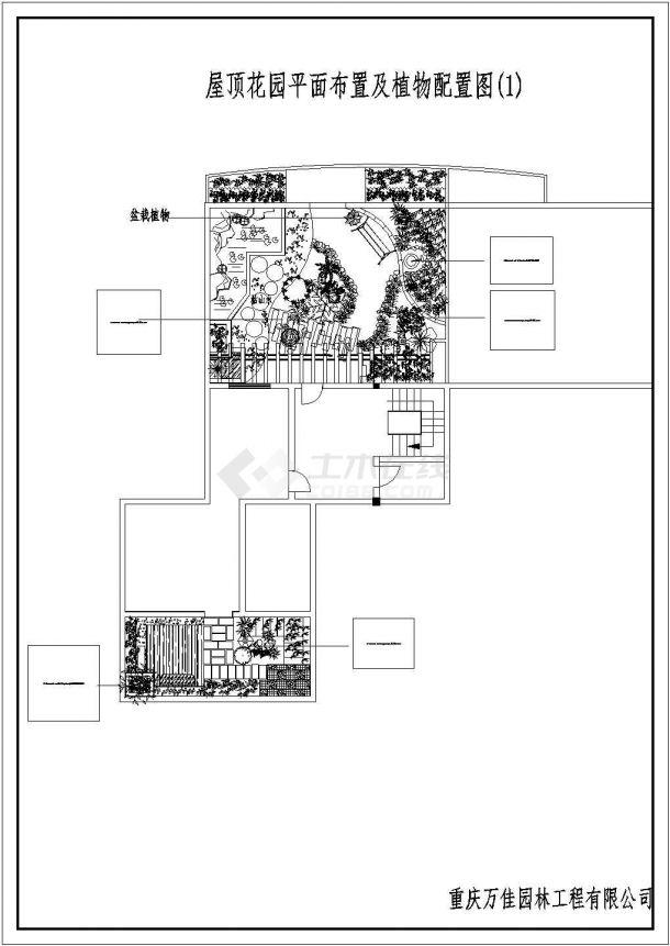 某高层屋顶绿化景观设计施工CAD图纸-图一