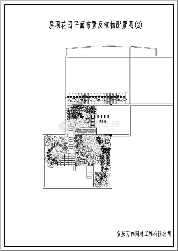 某高层屋顶绿化景观设计施工CAD图纸-图二