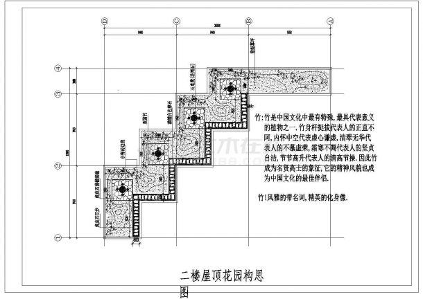 某高层建筑屋顶花园绿化景观设计施工CAD图纸-图一