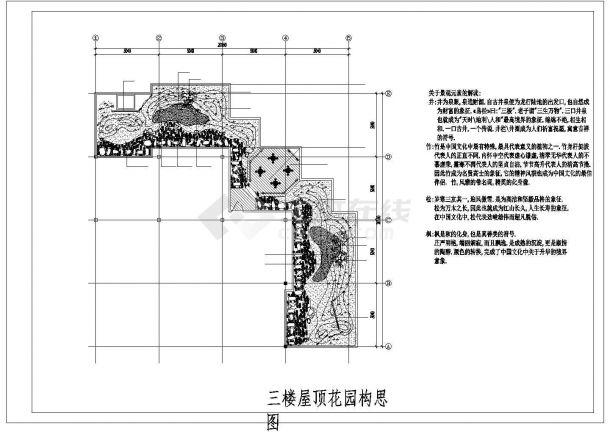某高层建筑屋顶花园绿化景观设计施工CAD图纸-图二