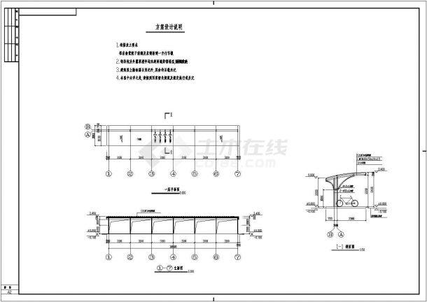 商丘自行车棚底商私人住宅楼设计CAD详细建筑施工图-图二