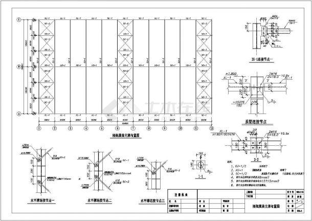 盐城36米钢构厂房底商私人住宅楼设计CAD详细建筑施工图-图二