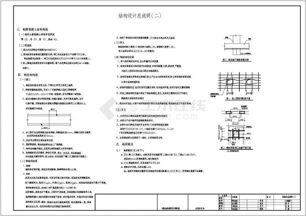固原带夹层门式轻钢厂房底商私人住宅楼设计CAD详细建筑施工图-图二