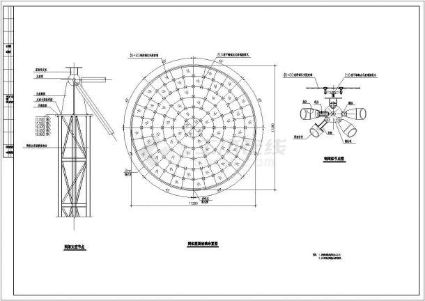 陇南多层带网架钢结构会所底商私人住宅楼设计CAD详细建筑施工图-图二
