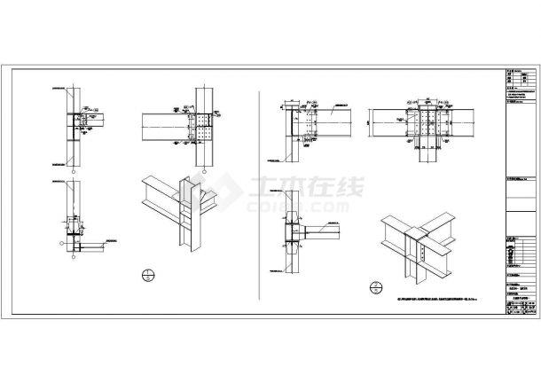 玉林钢承板两层门式钢架厂结构设计全套施工cad图-图一