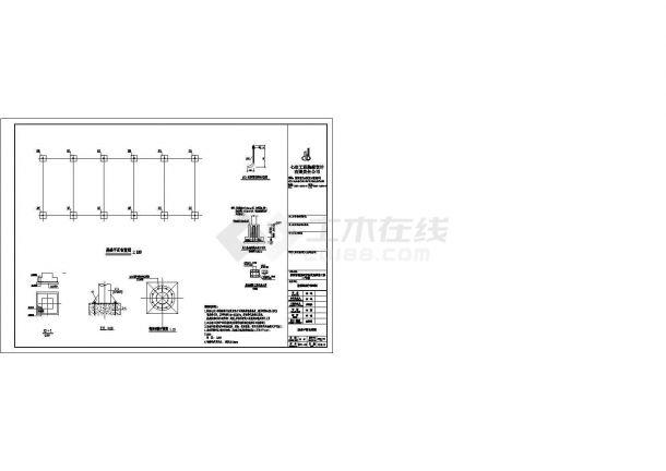 贵阳钢管架结构底商私人住宅楼设计CAD详细建筑施工图-图一
