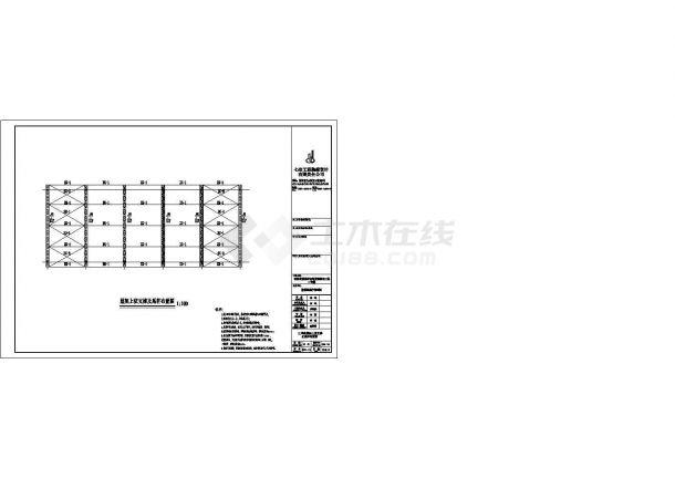 贵阳钢管架结构底商私人住宅楼设计CAD详细建筑施工图-图二