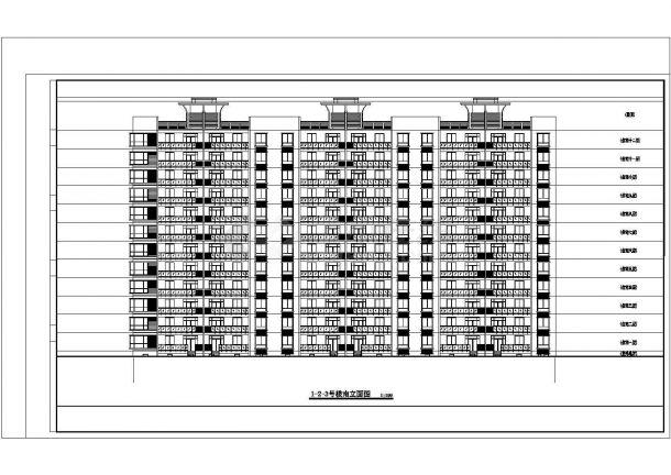 阜阳市文正花园小区12层框架结构住宅楼建筑设计CAD图纸(含地下室)-图一