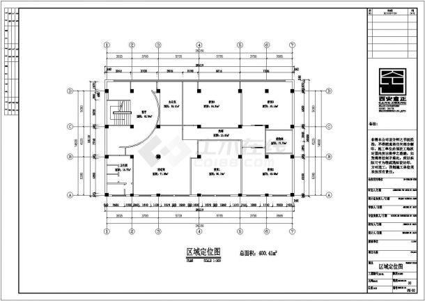 安徽省合肥高新区园景天下小区蒙特梭利国家幼儿园CAD平面图(含效果图 )-图一
