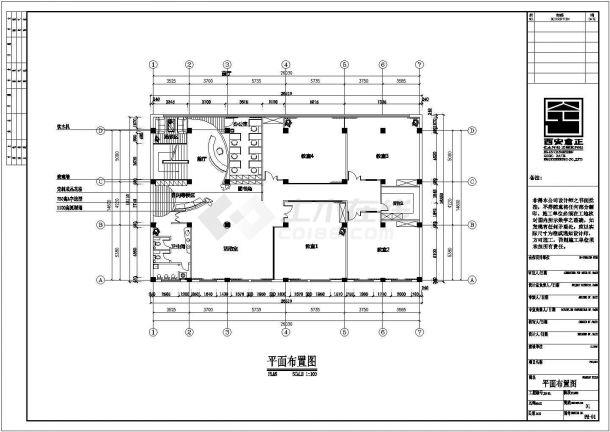 安徽省合肥高新区园景天下小区蒙特梭利国家幼儿园CAD平面图(含效果图 )-图二