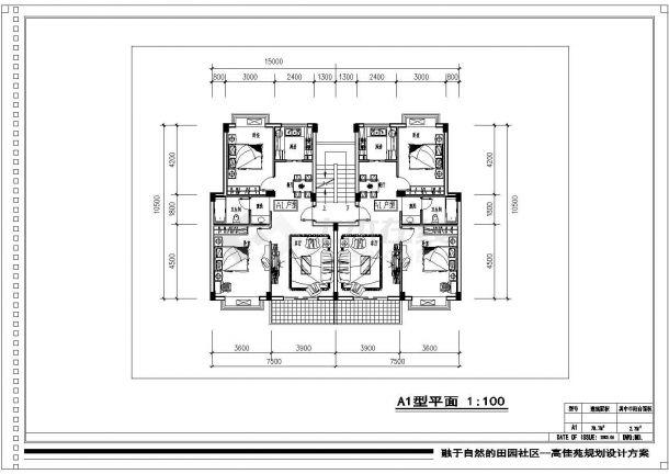 郑州市香晨花园小区经典热门的平面户型设计CAD图纸(共13张)-图一