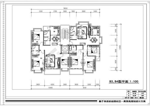 郑州市香晨花园小区经典热门的平面户型设计CAD图纸(共13张)-图二