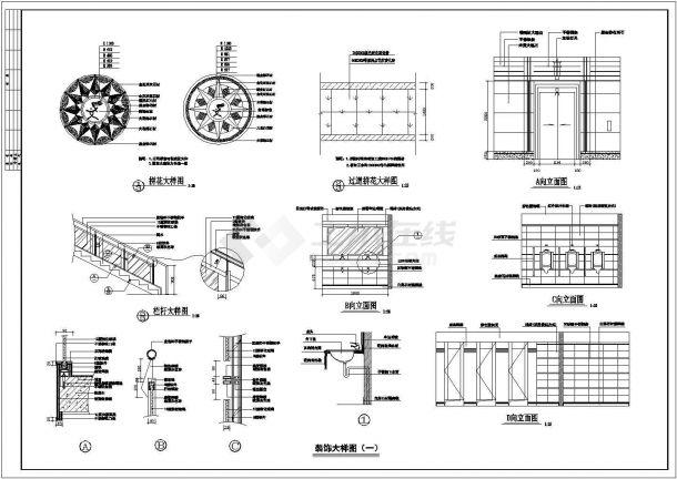 某超市装饰电气消防设计电气施工图-图一