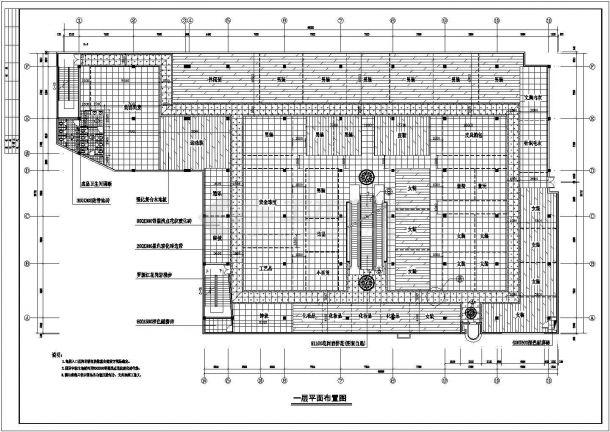 某超市装饰电气消防设计电气施工图-图二