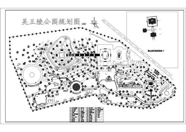 某地区吴王陵公园规划绿化设计cad总平面施工图(标注详细)-图一