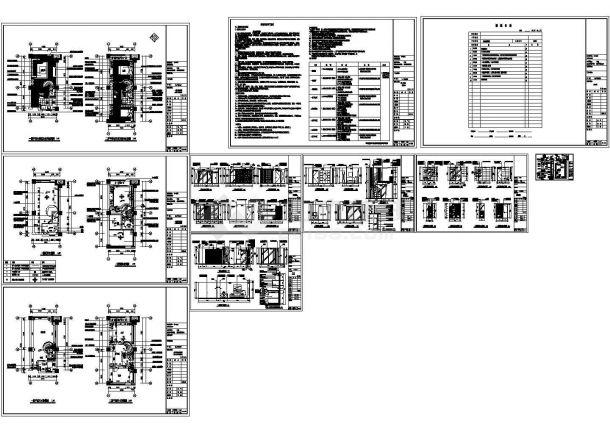 复式单身公寓建筑施工方案图附加效果图-图一