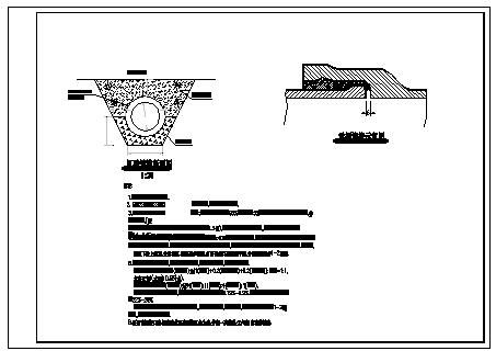 某重点县小型农田水利全套cad设计图纸-图一