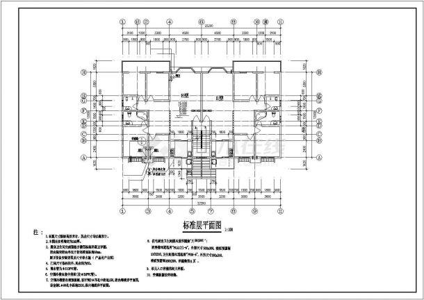 南京市书香一品小区1800平米6层砖混结构住宅楼建筑设计CAD图纸-图一