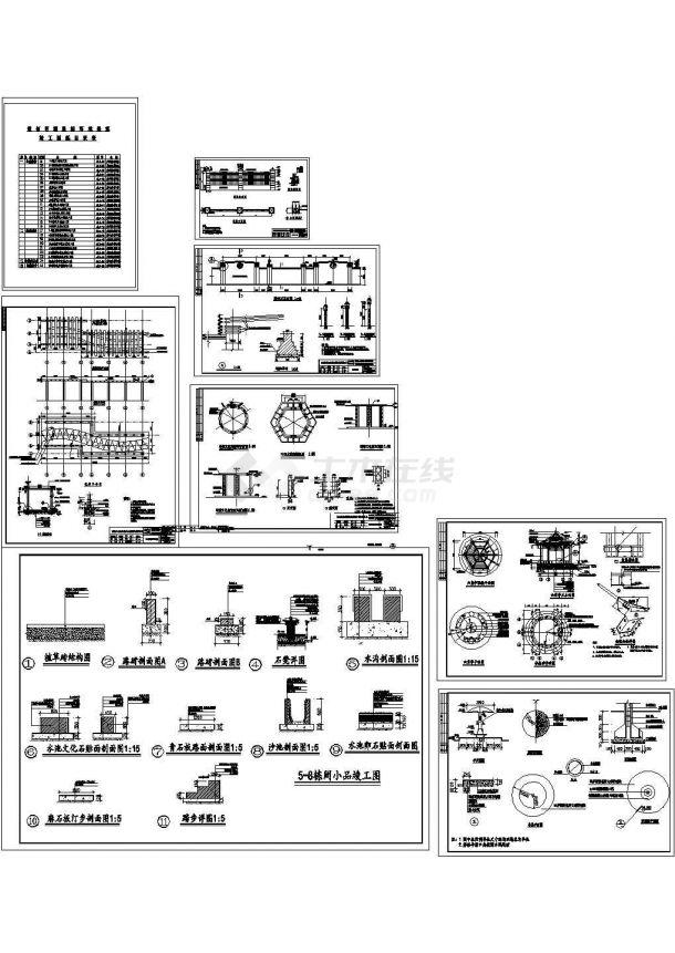 某地区明媚星城环境景观设计cad全套施工图(甲级院设计)-图一