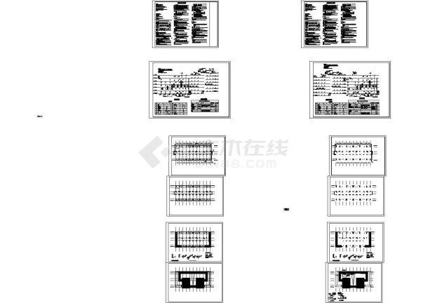 重庆多层宿舍楼给排水消防设计施工图-图二