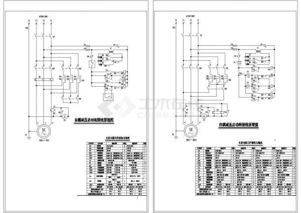 28KW~300KW自耦减压启动柜接线原理图-图一