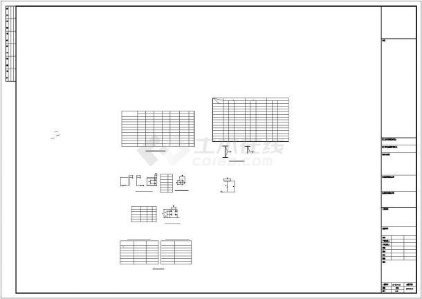 乌鲁木齐市某大型稀土开采场单层钢结构厂房全套建筑结构设计CAD图纸-图一