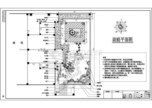 某城市别墅屋顶花园绿化设计施工CAD图纸-图一