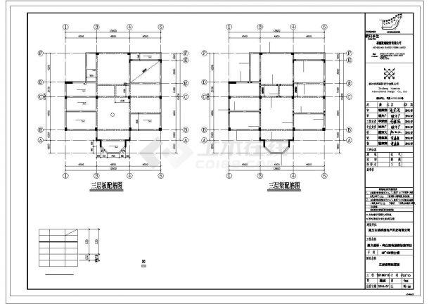 遵义市道明休闲山庄3层砖混结构办公楼全套结构设计CAD图纸(2套方案)-图二