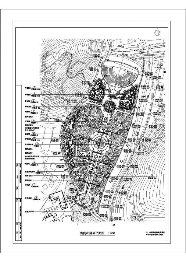 大型宫廷花园景观规划设计图-图一