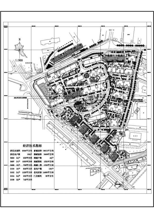 某高品质多层住宅小区规划设计cad总平面施工图( 含经济技术指标)-图一