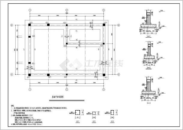 某地上一层钢筋混凝土结构锅炉房设计cad详细结构施工图(含设计说明)-图二