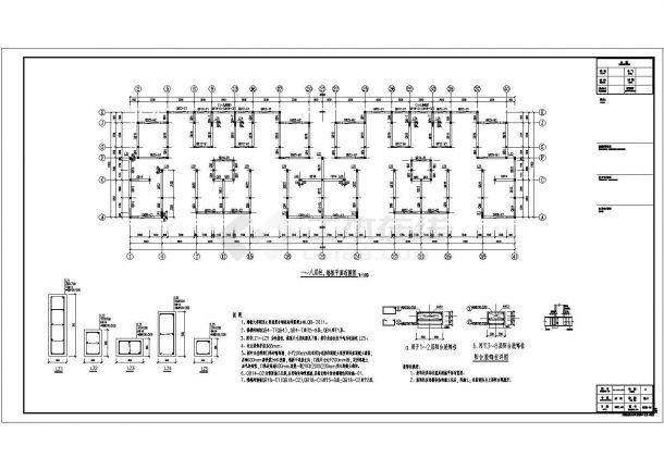 某高级小区8层钢筋混凝土结构住宅楼设计cad详细结构施工图(含设计说明)-图二