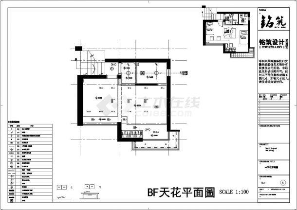 简约二室两厅住宅全套装修施工图-图一