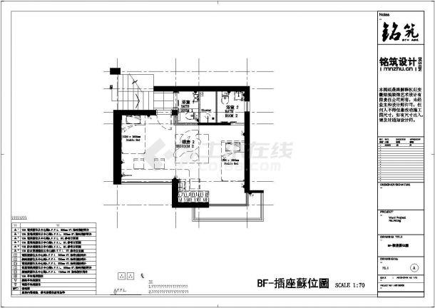 简约二室两厅住宅全套装修施工图-图二