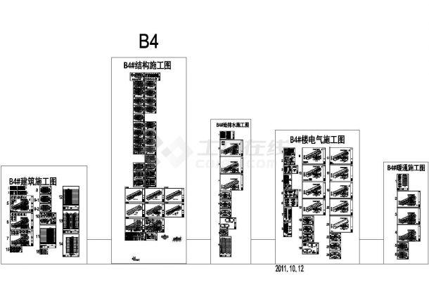 某地区26层剪力墙商住楼全套施工图(含建筑、结构、水、暖、电)-图一