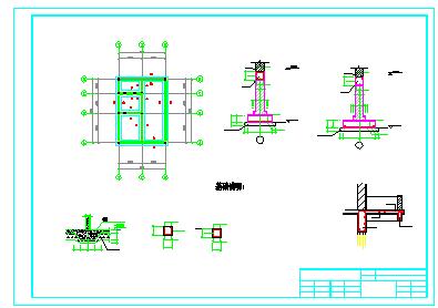 [江苏]两层砖混结构农村自建房结构cad设计图(含建筑图)-图二