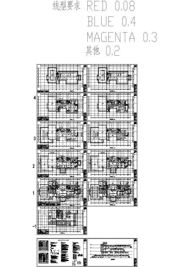 某住宅小区综合楼暖通空调设计图-图一