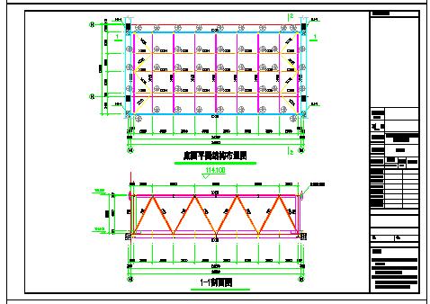 重庆某酒店空中连廊钢结构工程cad设计图纸-图一