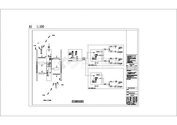 停车场管理系统建筑设计施工图-图一