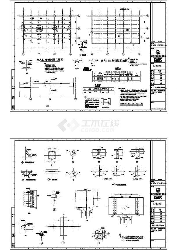 江宁体育中心建筑设计(效果图及CAD)-图二