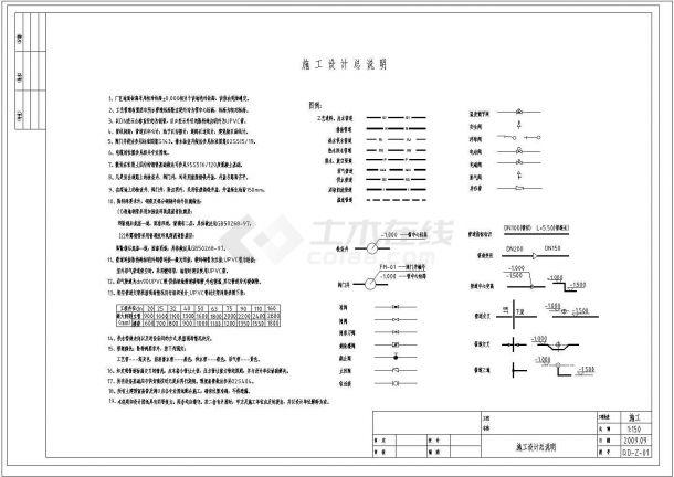 沼气发电工艺流程及建筑全套图纸-图一
