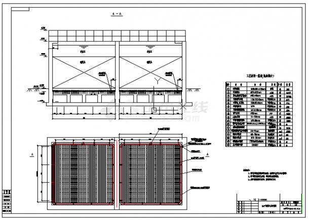 某石化企业中水回用工程BAF工艺cad设计图纸-图一