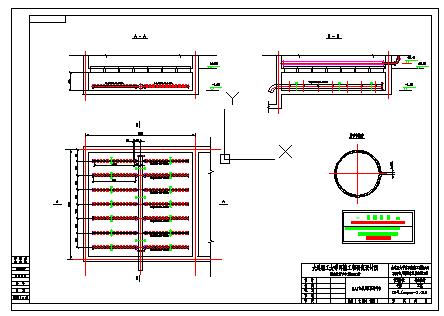 某石化企业中水回用工程BAF工艺cad设计图纸-图二