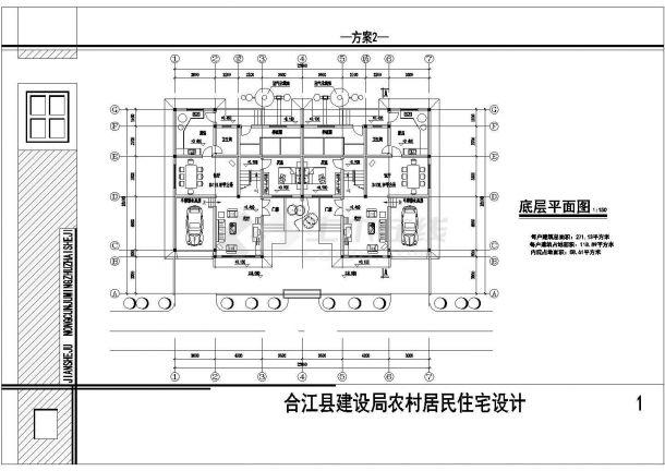 多层居住宅楼设计方案图纸-图一
