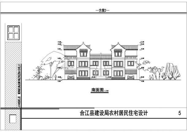 多层居住宅楼设计方案图纸-图二