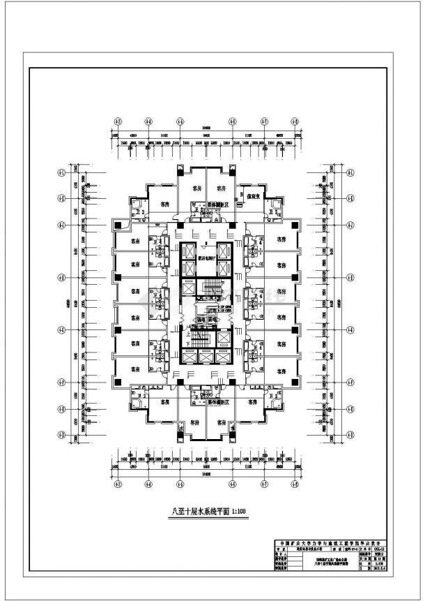 河北省办公楼暖通设计图纸毕业设计(冷却塔)-图二