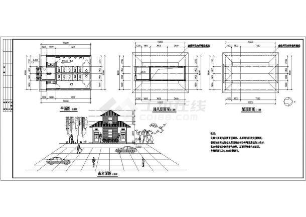 二层现代风格公厕建筑施工方案图-图一