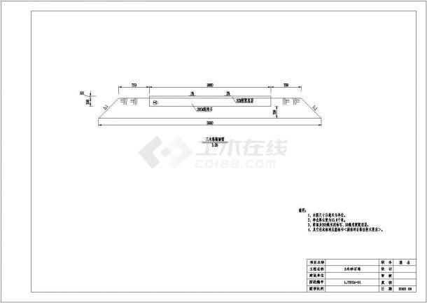 【无锡】某农村地区农业开发水利工程设计施工图(全套)-图二