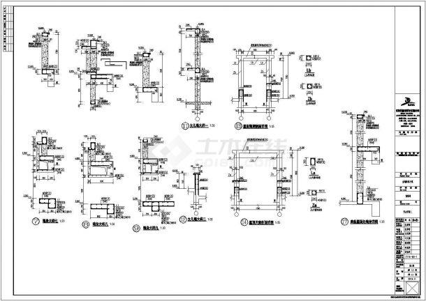 某二层框架结构售楼部结构施工设计全套cad图-图一